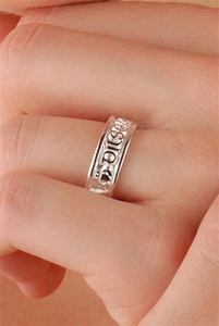 Celtic Wedding Rings WED213 ZOOM