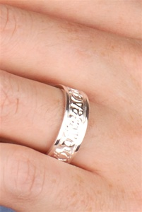 Celtic Wedding Rings WED214 ZOOM