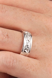 Celtic Wedding Rings WED254 ZOOM
