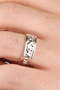 Celtic Wedding Rings WED184 ZOOM